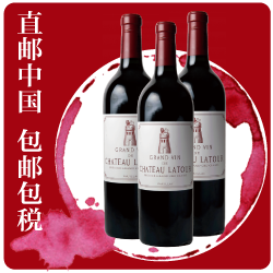 红酒 wine